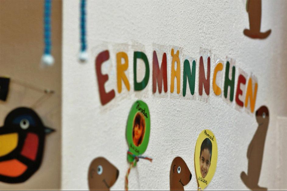 """Das Angebot """"Die Erdmännchen"""", für Kinder im Alter von 4 Jahren bis zur Einschulung, findet in Räumlichkeiten der Grundschule Kleine Kielstraße statt."""