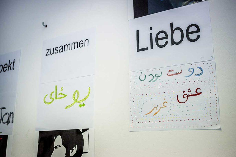 Deutschunterricht im Integrationskurs